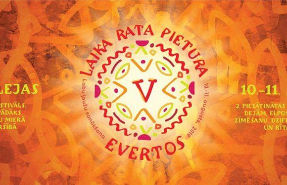 """""""Laika rata pietura Evertos 2019"""" 10.-11. augusts"""